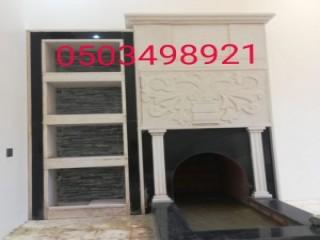 دينا نقل عفش جنوب الرياض 1