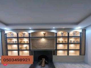 دينا نقل عفش جنوب الرياض 3
