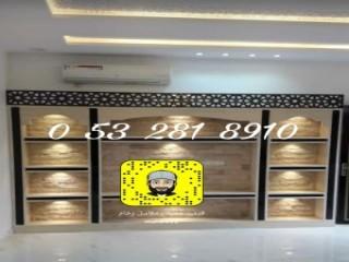 تنازل خادمات بأفضل سعر ونقل كفاله 0564463649