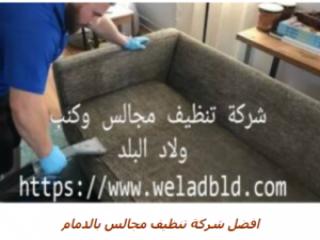لمن يرغب التنازل عن خادمته 0564463649