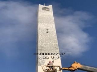 IMPACT Multi Frequency Metal Detector by Nokta