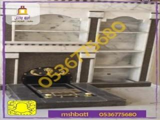 دكتورة اخصائية حوامل/00962785899443/للتسقيط-دول الخليج