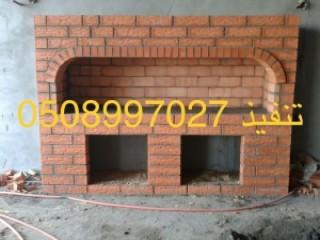 بيع سواتر و مظلات ف الامارات
