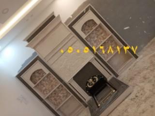 معلمة تأسيس ومتابعة بالرياض 0542386421