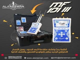 لمع سياراتك امام منزلك بأسعار مناسبة