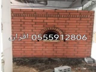 جهاز كشف المياه الجوفية BR 700 PRO - الأشهر على الأطلاق للتنقيب عن المياه