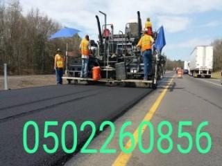 جهاز كشف الذهب والمعادن المتكامل MF 9700 QUINARY