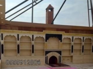 Ground navigator 3d metal detector 2020
