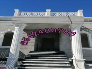 جهاز كشف الذهب في دبي الفا اجاكس Alpha Ajax