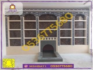 قرميد الشرقية , 0534388185 , قرميد الاحساء ,تركيب قرميد لـ حماية السقف