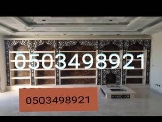 جهاز كشف الذهب في لبنان غاما - شركة بي ار ديتكتورز