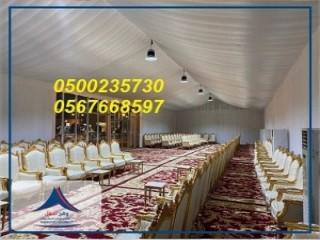 اسعار ايجار الخيمة و جلسات عربية