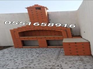 خادمتك ما تبغاها وتبي تتنازل عنها لأي سبب 0564463649