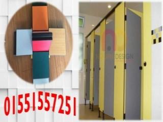 شراء اثاث مستعمل بالرياض 0558502242 نقل العفش