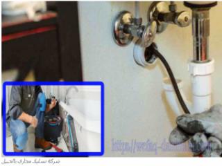 تنازل عن خادمتك بدون خساره 0564463649