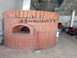 حبوب سايتوتك الاصليه البريطانيه 100% في جدة وتساب 00966599287172