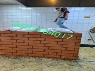 نستلم خادمات للتنازل بسعر ممتاز 0564463649