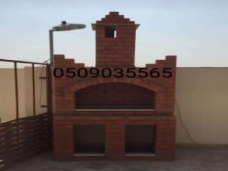 مطلووووب للتنازل خادمات وبأسعار مناسبه 0564463649