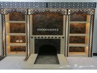 شراء اثاث مستعمل بالرياض 0558502242ونقل العفش س