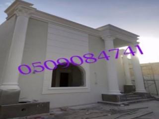 ترغب في التنازل عن خادمتك لأي سبب ما 0564463649
