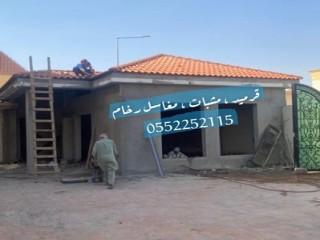 التنقيب عن المياه الجوفية في الكويت 90970028