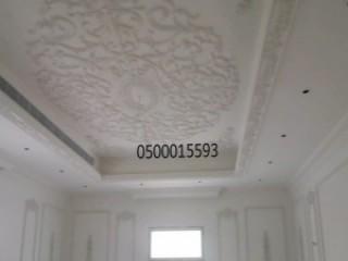 جهاز كشف المياه الجوفية والأبار اوميغا