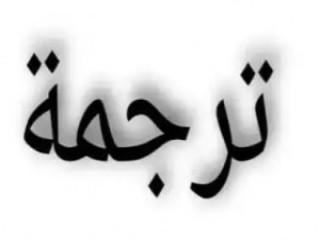 شركة بناء في الظهران , مقاول بناء , بناء فيلا , استراحه كافه اعمال البناء 0555833422