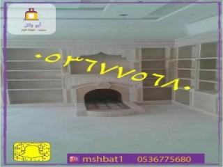 تنازل خادمات من جميع الجنسيات 0564463649