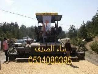 دينا نقل العفش بالرياض 0558502242