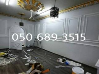 دينا نقل العفش بالرياض 0558502242 عفش