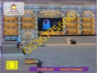 شراء اثاث مستعمل بالرياض 0558502242ونقل العف