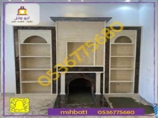 بروجولات,مظلات في الرياض,مظلات حدائق,تركيب مظلات