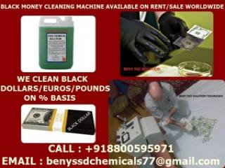 اجهزة كشف الكنوز في مصر - التنقيب عن الاثار والدفائن