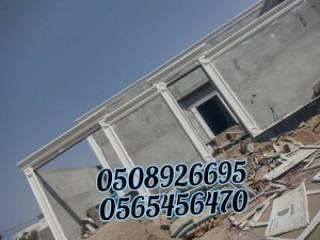 كاميرات حرارية