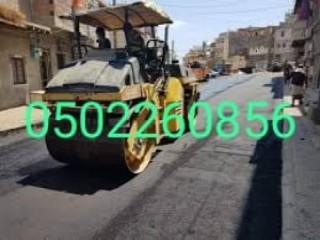River G 3D imaging system water detector|Metal Detector