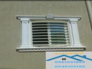 تفصيل بيوت شعر خيام ملكيه الرياض