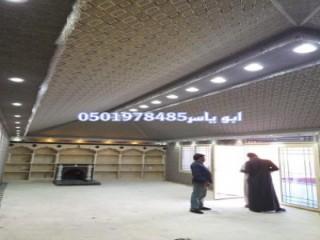 اجهزة كشف الاثار - اجهزة كشف الذهب في مصر