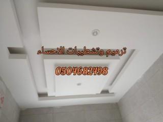 معلمة تأسيس ومتابعة بالرياض خصوصية 0542386421 منهج أهلي و حكومي و انترناشونال