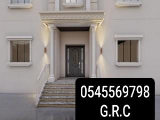 معلمة لغة انجليزية بالرياض 0542386421 تدريس خصوصي جميع المراحل