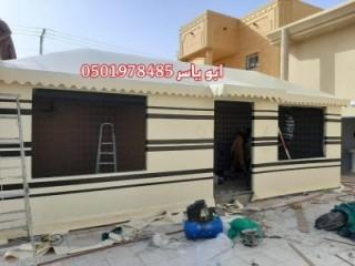 أحدث أشكال مظلات وسواتر في الرياض بخصم 40%