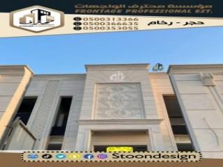 معلمة تأسيس ومتابعة بالرياض دروس خصوصية 0542386421 منهج أهلي و حكومي و انترناشونال