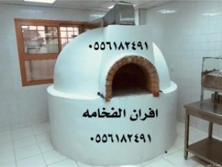 قهوجين حفلات بجده ومكه 0533129666