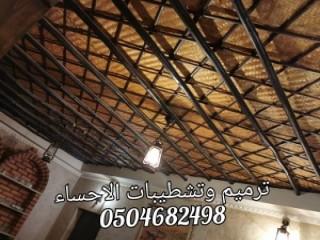 حبوب  (سايتوتك) موجودة في صيدليتنا في الرياض وتساب 00966599287172