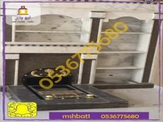 معلمة تأسيس ومتابعة  0542386421 بالرياض منهج أهلي و حكومي و انترناشونال
