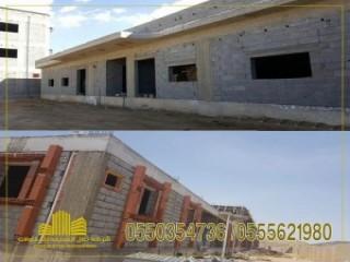 شركة تنظيف خزانات وشقق ومنازل وكنب ورش بالمدينة المنورة 0540906041 النسر الذهبي