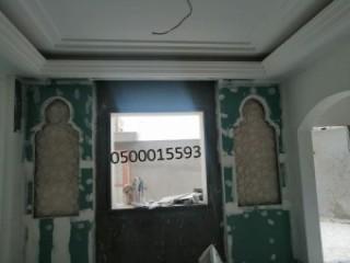 حبوب تسقيط الحمل في الرياض ومدينه جدة واتساب 00966599287172✅