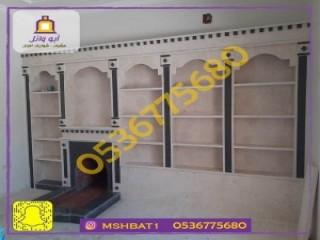 لشراء اثاث مستعمل بجده 0530936756