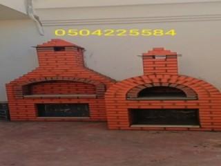 شهادة ايلتس للبيع في السعوديه00966546910832شهادة توفل للبيع في السعودية