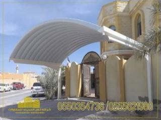 اجهزة كشف الكنوز والذهب في مصر - رويال بيزك بلاس