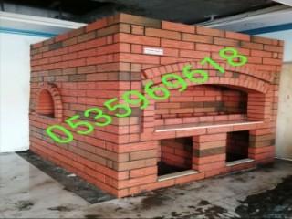 شراء اثاث مستعمل بالرياض 0558502242 عفش